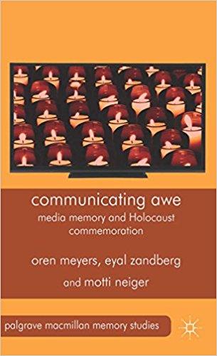 השואה בתקשורת