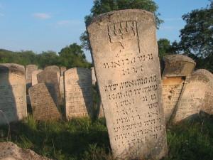 בית הקברות היהודי בבוצ'ץ'